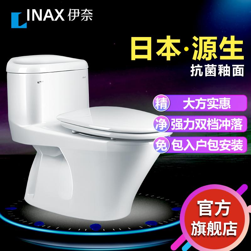 日本inax伊奈卫浴洁具连体陶瓷马桶超250s