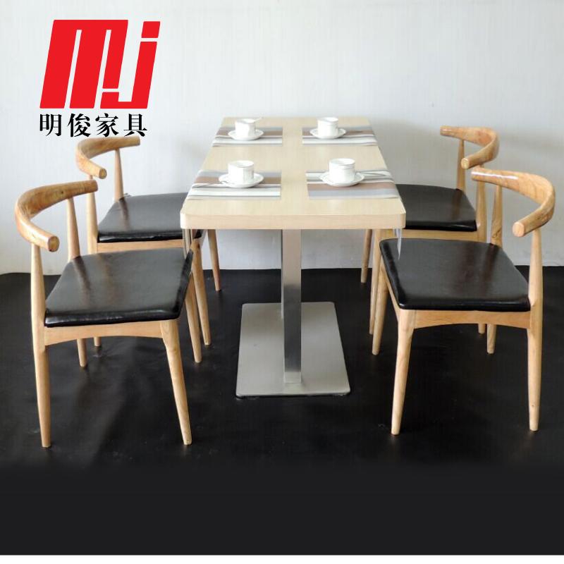 桌椅现代实木椅中式皮艺坐垫餐椅牛角椅洽谈椅时尚休闲椅