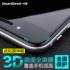 闪魔 IPHONE6PLUS钢化膜苹果6S PLUS钢化膜 3D曲面全覆盖全屏贴膜