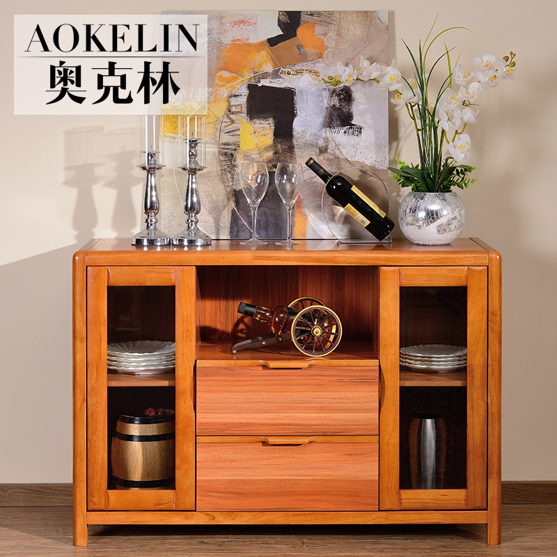 奥克林家具现代储物收纳柜