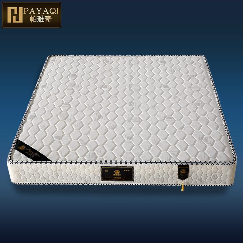 帕雅奇弹簧床垫-软硬适中-床垫15cm厚宾馆客房专用可定做儿童垫