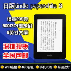 Электронная книга Kindle Paperwhite3 Kindle7