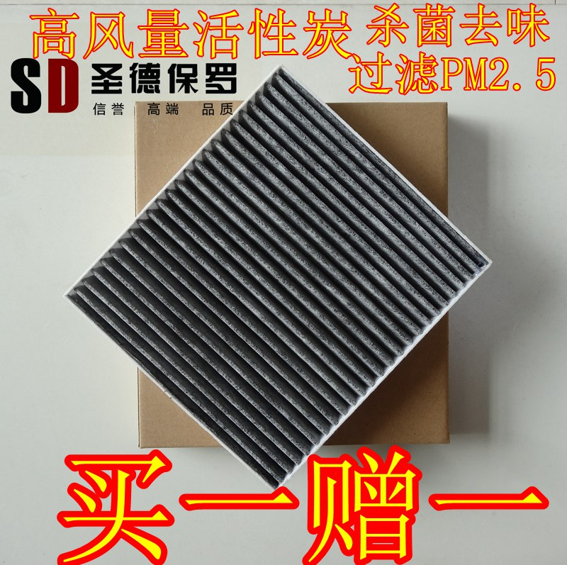 现代空调滤芯滤清器格SDBR31007