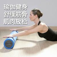 瑜伽柱泡沫轴实心健身肌肉放松滚轴筋膜普拉提平衡按摩棒瘦身滚筒
