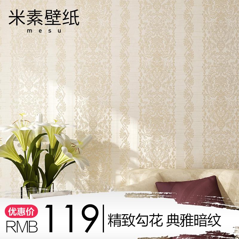 米素壁纸无纺布墙纸MS5417381
