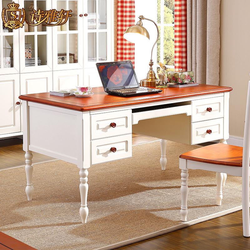 诗雅轩家具实木书桌S201书台
