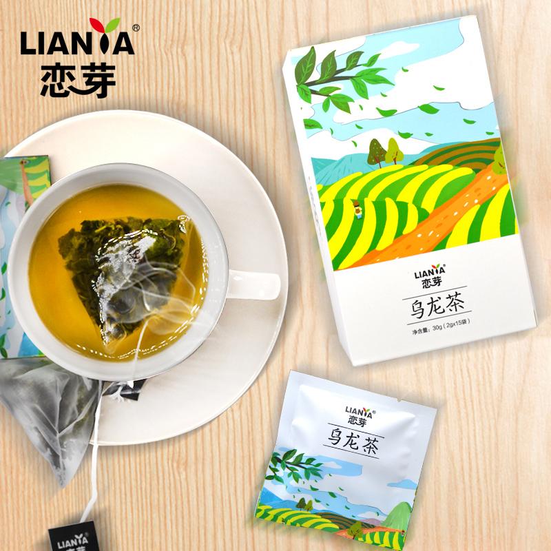 买2盒减10元 乌龙茶 福建浓香型铁观音茶叶三角茶包 盒装袋泡茶
