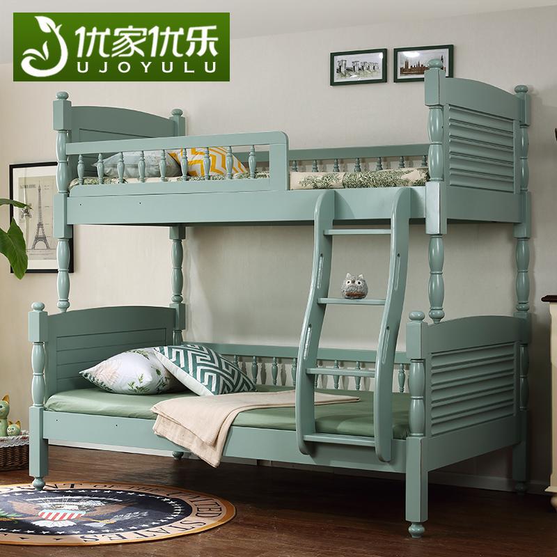 优家优乐美式实木床B-AM015上下床