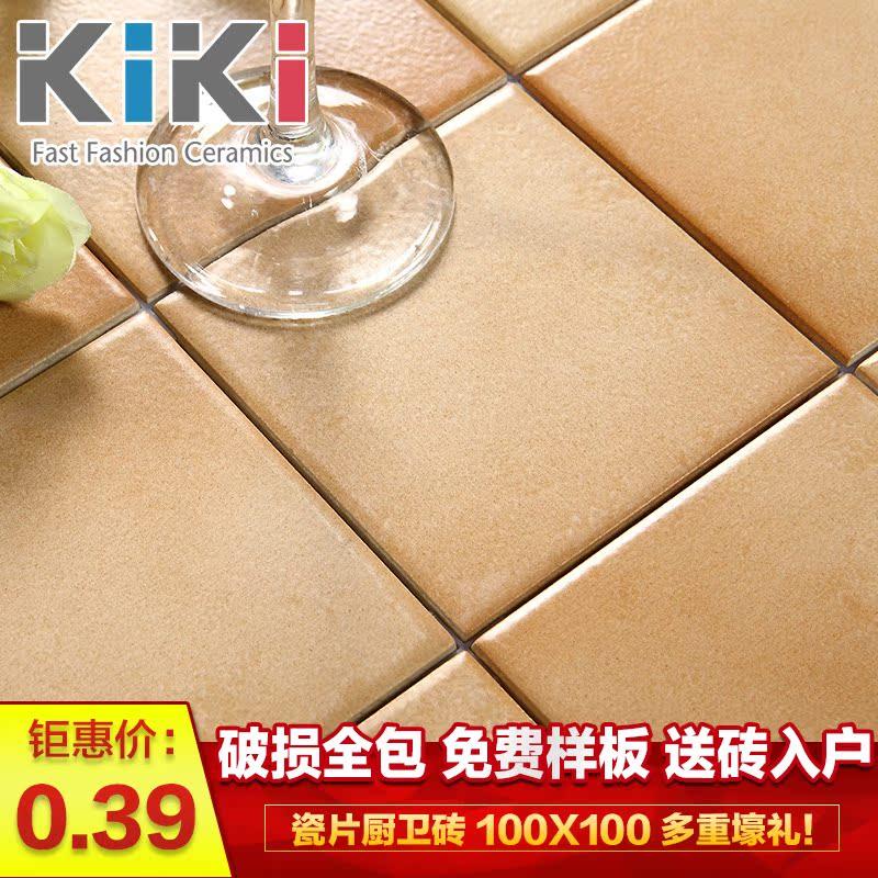 kiki现代简约瓷砖KIKI022
