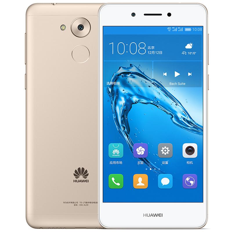 Huawei-华为 畅享6S 智能4G老人全网通大屏高内存千元手机畅玩7c