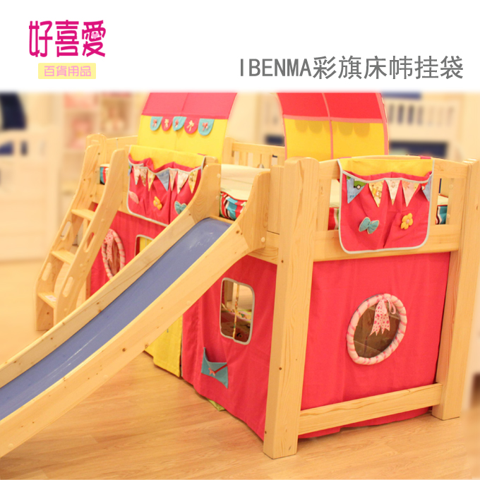 Children's bed tents half height wall color cartoon color surrounding the bed play tent flag bedspread