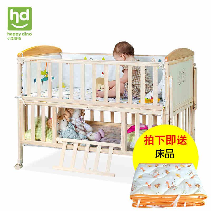 小龙哈彼实木婴儿床LMY288