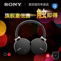 [赠耳机包]Sony/索尼 MDR-XB950BT头戴式重低音蓝牙耳机NFC 国行