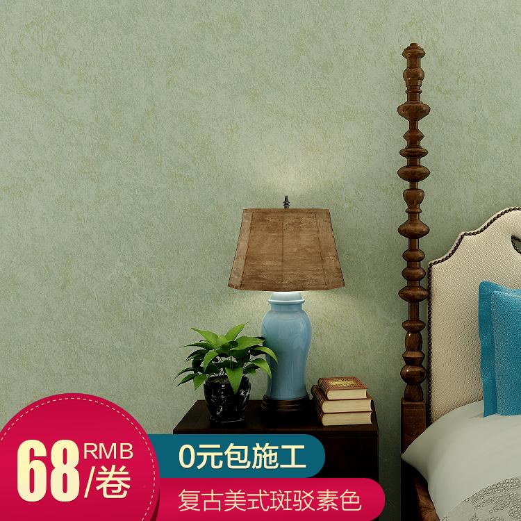新巢简约素色斑驳纹纯色墙纸19602