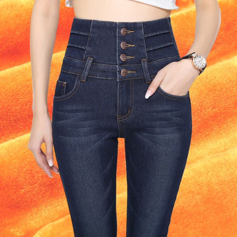 Fall/winter new style high waist with velvet jeans for Europe ladies winter thickened with warm feet stretch trousers