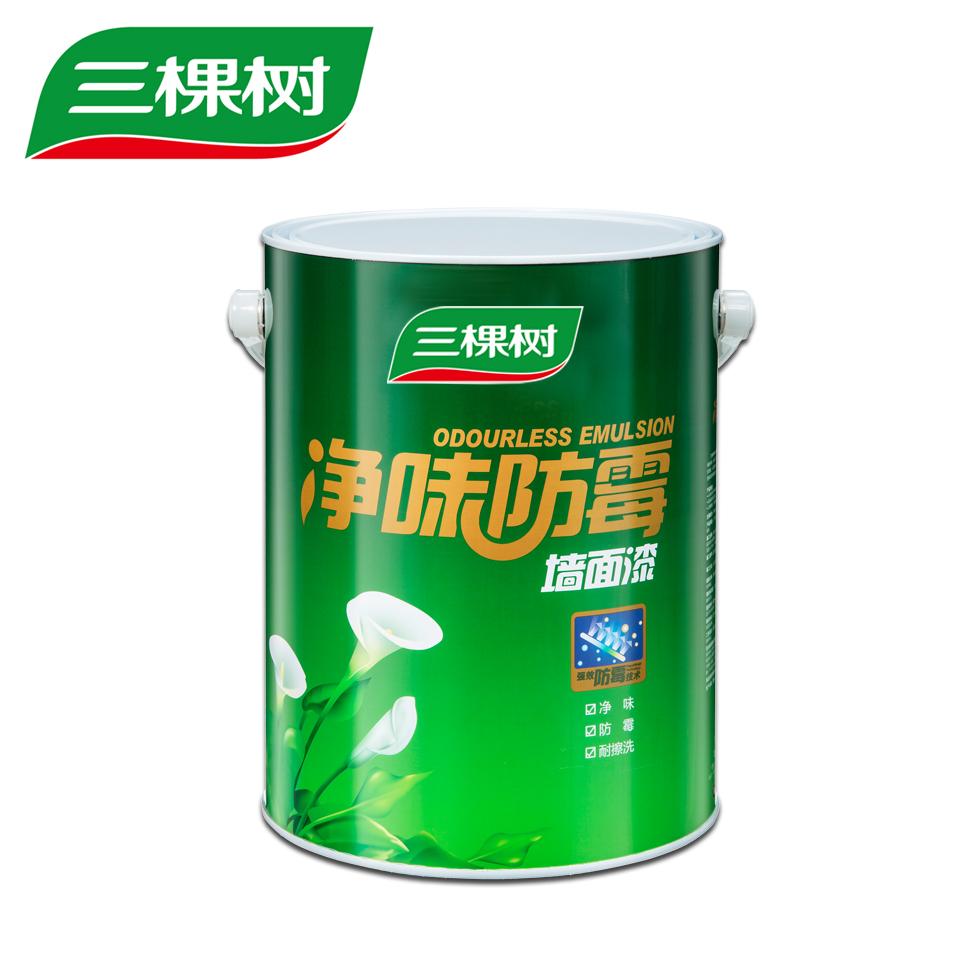 三棵树漆乳胶漆内墙墙面漆SSI600/7kg