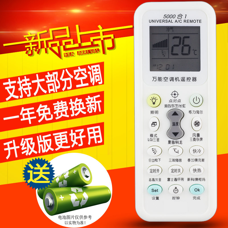 haier air conditioner remote control instructions
