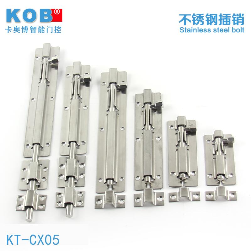 kob品牌不锈钢加厚门栓KT-CX05