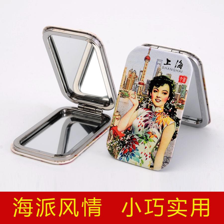 稻禾折叠随身小镜子 JZ-4045