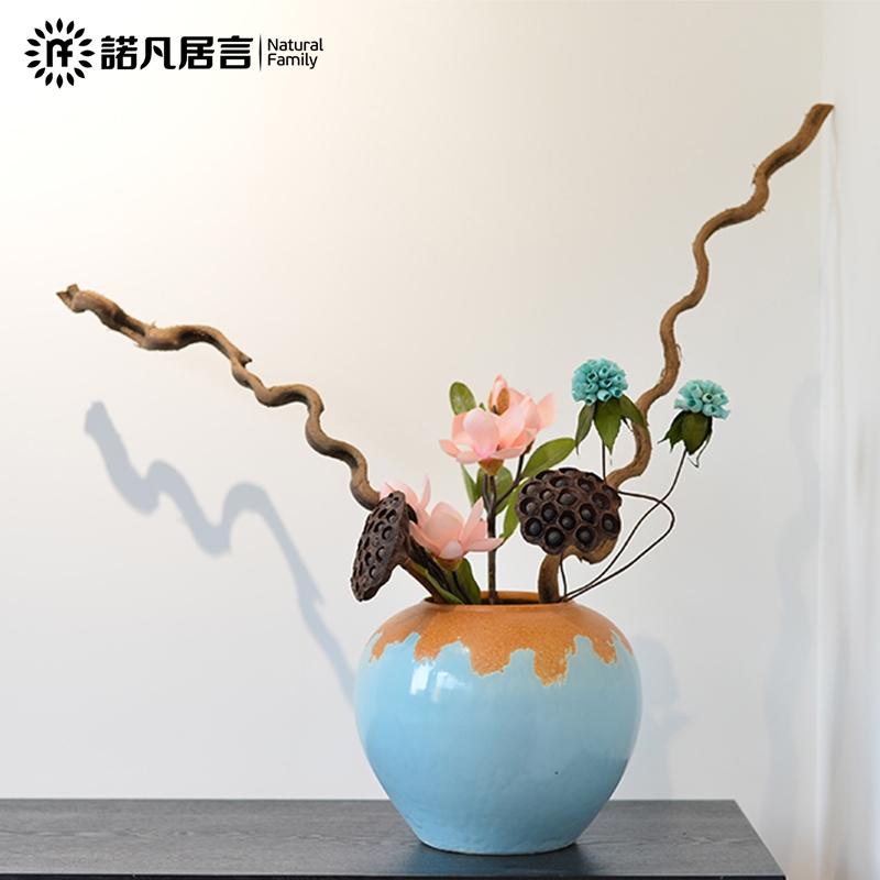 诺凡居言景德镇陶瓷花瓶干花NF65658