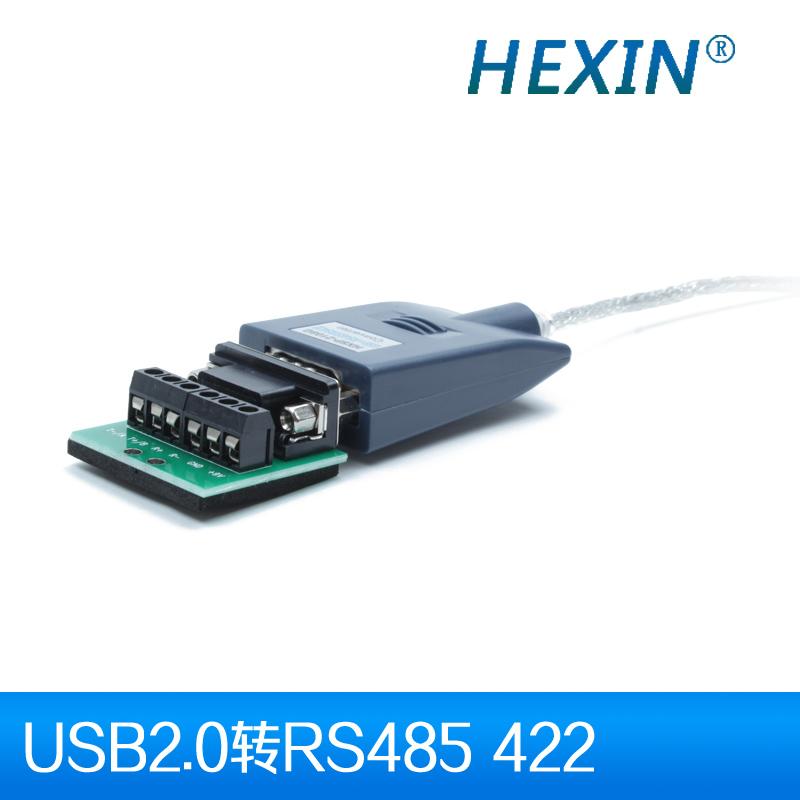 USB2.0转RS485 RS422串口连接线RS485 RS422转USB图片