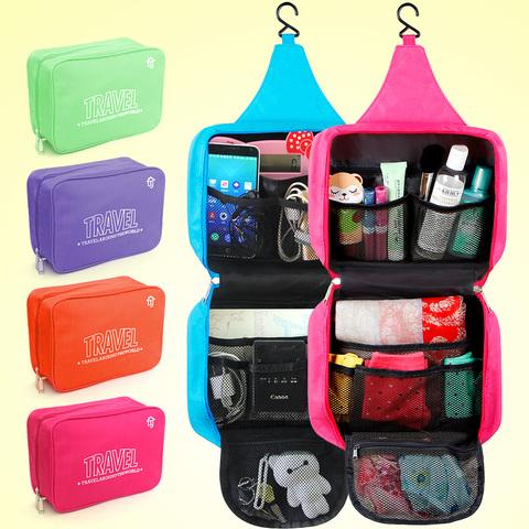 旅行外出必备整理收纳包