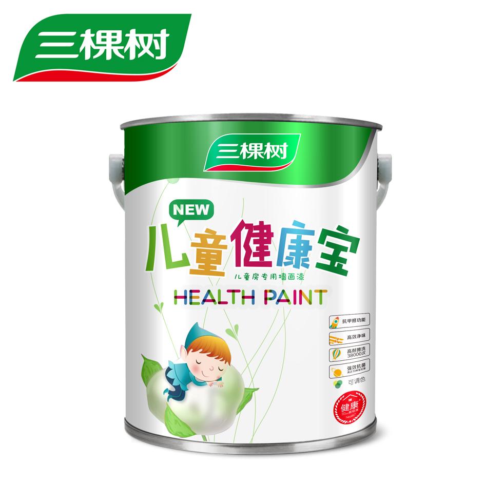 三棵树无添加儿童漆墙面漆SHI610