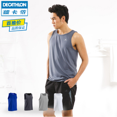 Спортивная футболка Decathlon DOMYOS ME