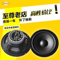 Электро-акустическое устройство Aoide 10 12 6.5