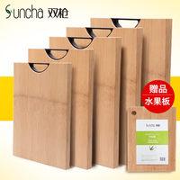 双枪整竹加厚切菜板实竹厨房家用长方形砧板擀面板案板实木菜板