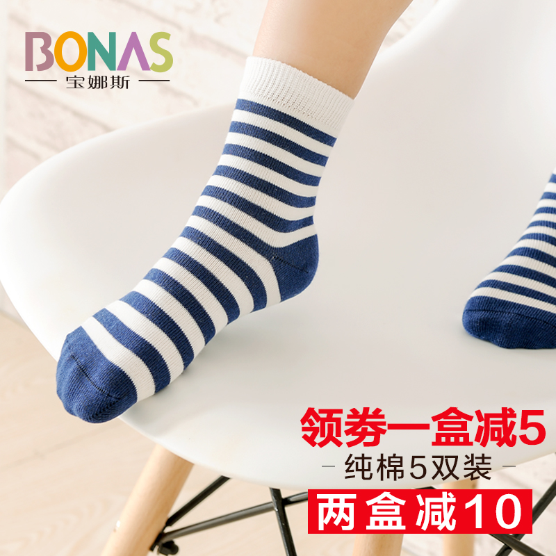 Baby socks Bonamania g1605 3-5-7-9