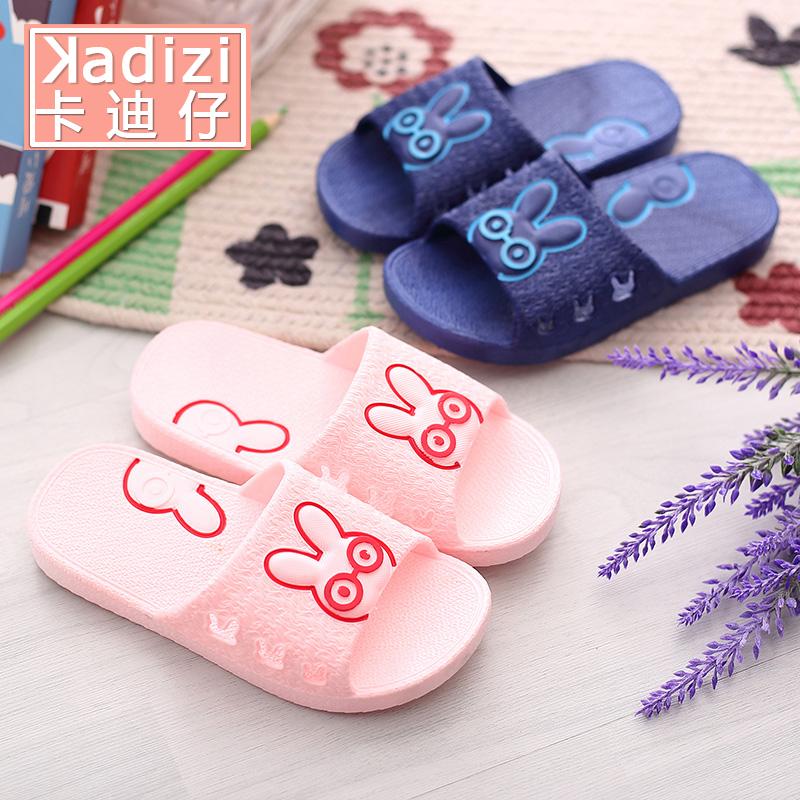 儿童凉拖鞋夏季男童女童宝宝