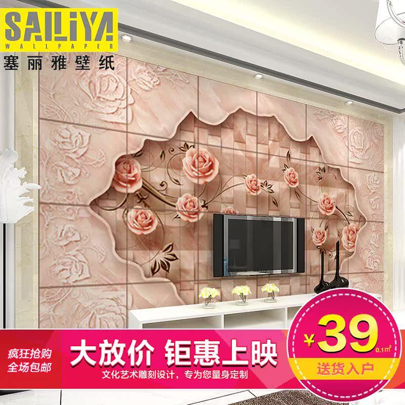 塞丽雅3d立体欧式粉色玫瑰大理石纯色