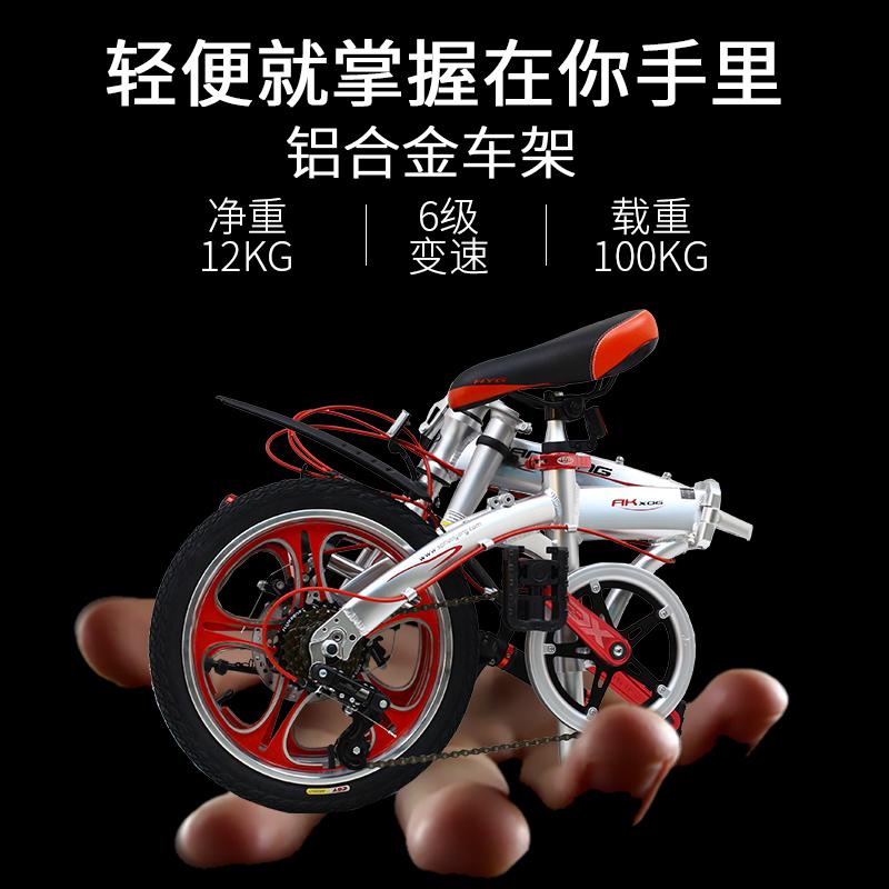 皓阳光16寸铝合金折叠自行车一体轮变速超轻便携迷你学生成人男女