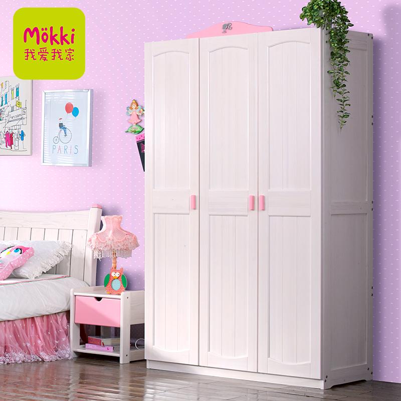 我爱我家儿童杏仁白芬兰松木衣柜WSD-D501