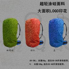 Аксессуар для рюкзаков Strong oxygen 20L-85L
