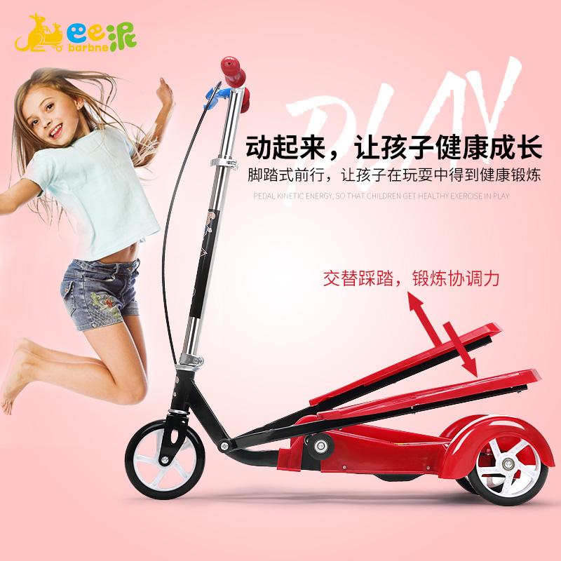 barbne/巴巴泥  三轮滑板车儿童脚踩踏踏车双翼脚踏车踏板车小孩蛙式剪刀车