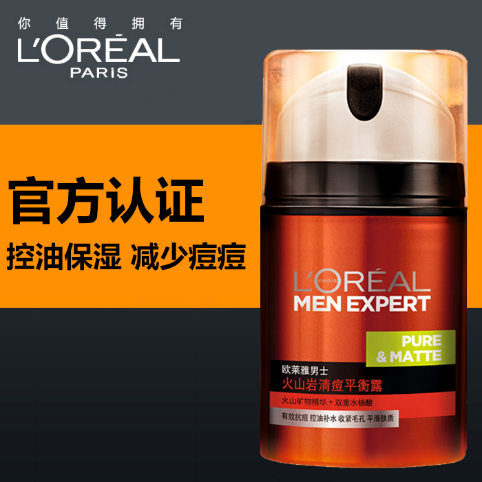 stp of loreal L'oréal professionnel is the #1 stay cool this summer with feminine auburn and metal gray color with l'oreal majirel l'oréal professionnel and bangs.