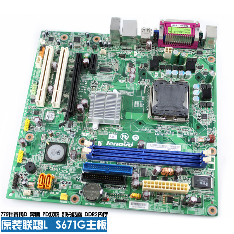 Any Motherboard Audio Driver Download