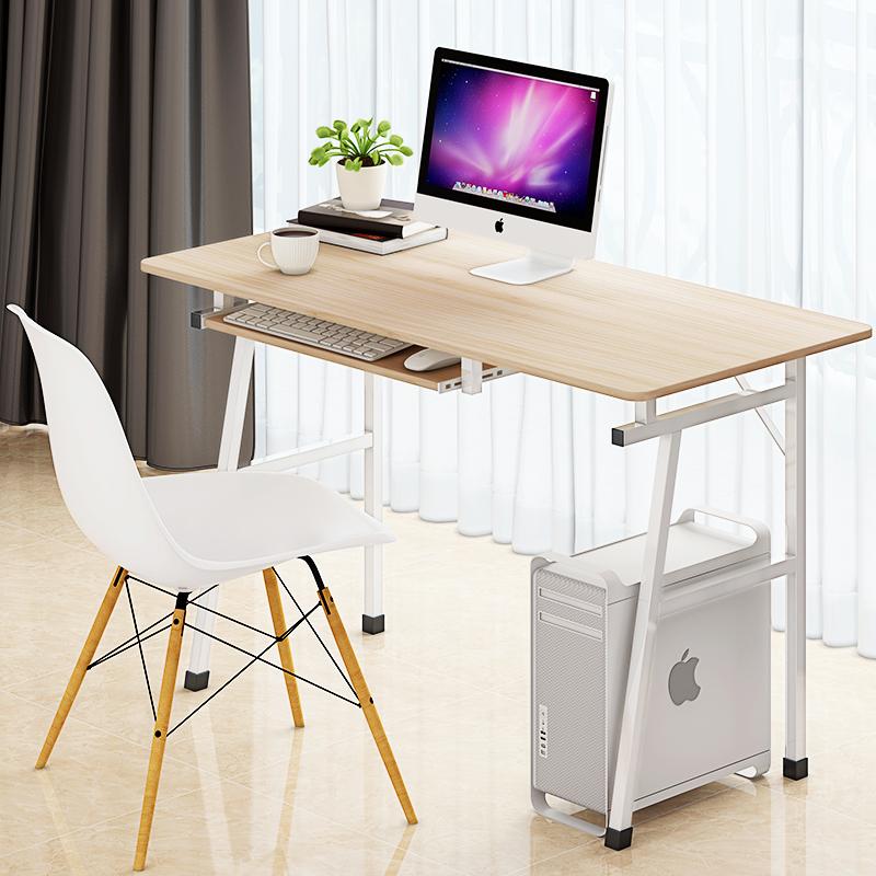 简思慕凯现代家用台式电脑桌TT