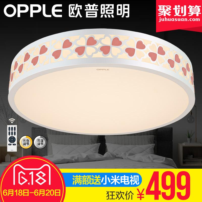 欧普照明圆形书房led吸顶灯12-XD-49674