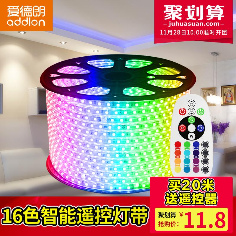 светодиодный дюралайт Aide Lang  LED 5050 RGB