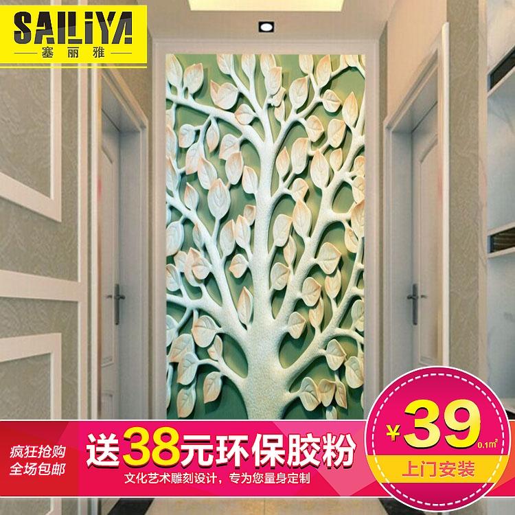 塞丽雅3d立体发财树壁纸16101008