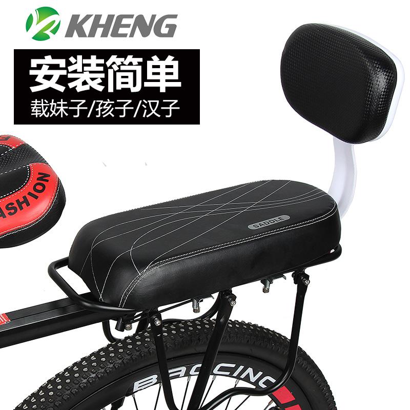 kheng电动车后座垫通用加厚自行车后座垫子儿童小款靠背鞍座配件