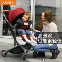 babysing高景观婴儿推车轻便折叠可躺可坐儿童推车婴儿车四季通用