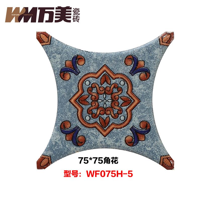 万美美式乡村瓷砖WF075H-4