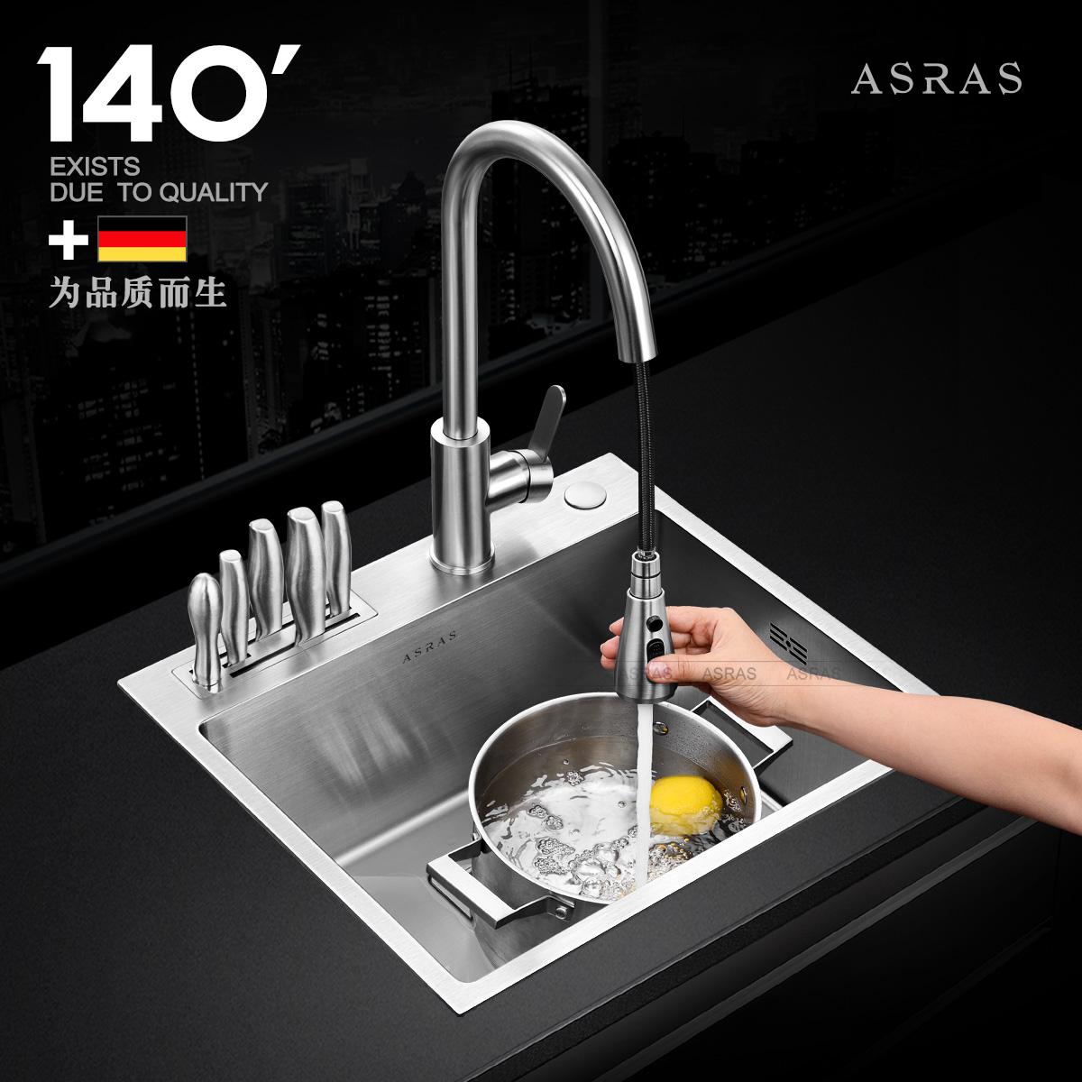 asras304不锈钢水槽AS-5045G