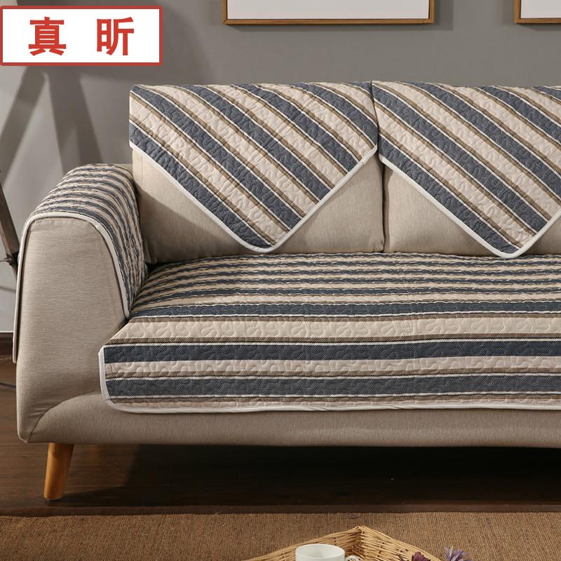 真昕沙发垫星辰日语