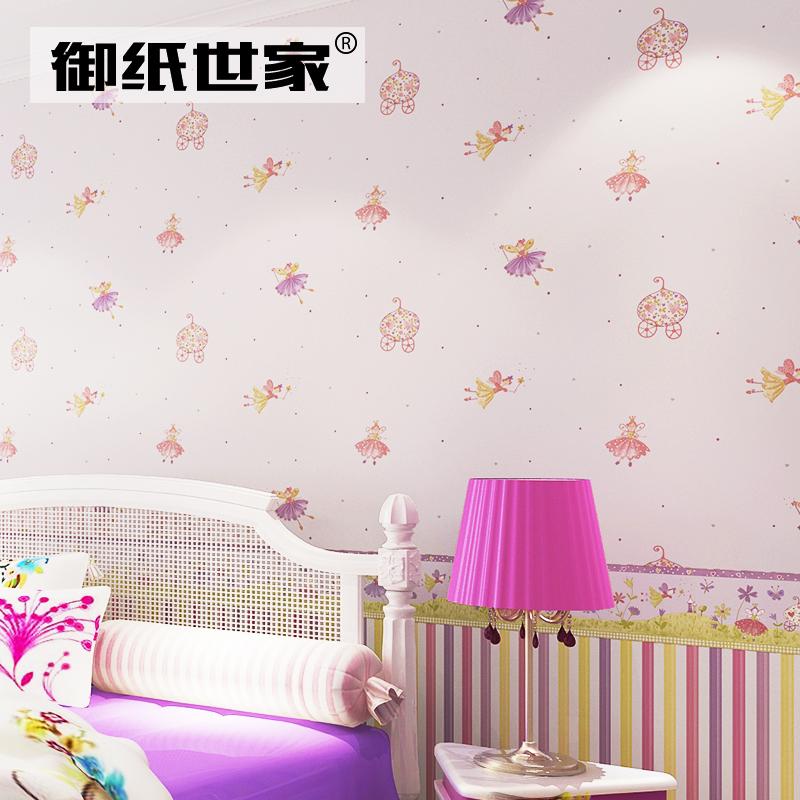 御纸世家卡通粉色儿童房壁纸YZ_0558