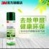 3M空气净化剂PN38001净呼吸光触媒甲醛清除剂汽车车内除味除菌剂